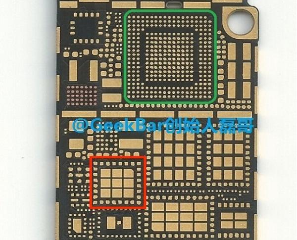 NFC board