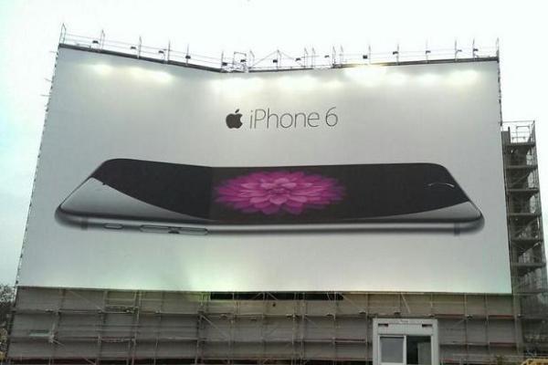 iPhone 6 billboard