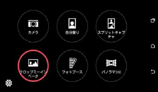 Walkman 8.5.A.2.7