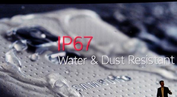 S5 IP 67