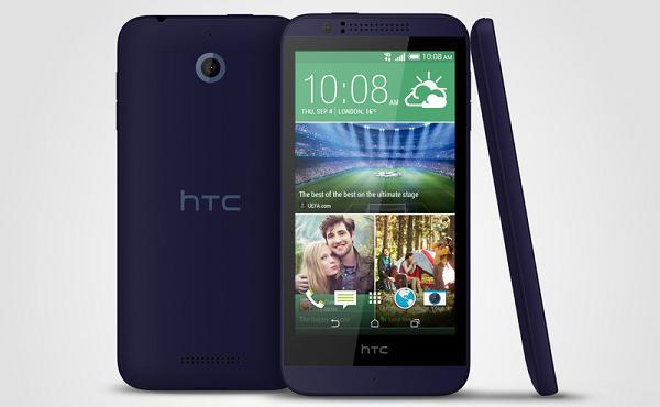 Install TWRP Custom Recovery on HTC Desire 510 | ConsumingTech