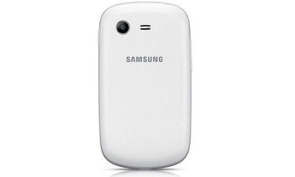 samsung galaxy star gt-s5282 software