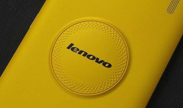 Lenovo K3 Lemon