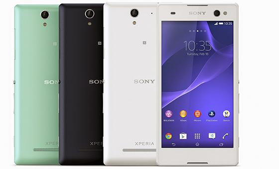 How To Install CWM Recovery On Sony Xperia C3 | ConsumingTech