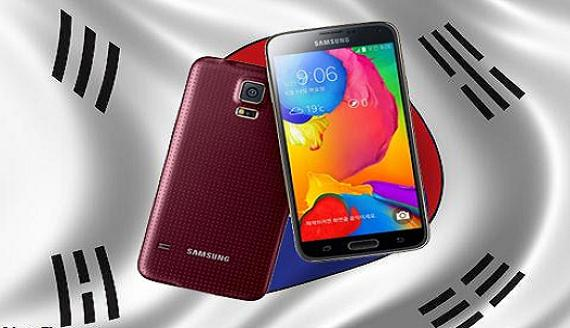 Galaxy S5 Korea