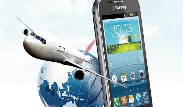 Samsung Galaxy Trend 2