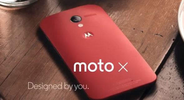 Moto X designed by you