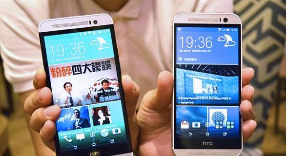 HTC One M8, HTC One E8