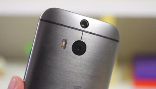 HTC M8 metal