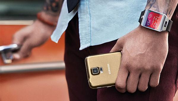 S5 Gold Gear