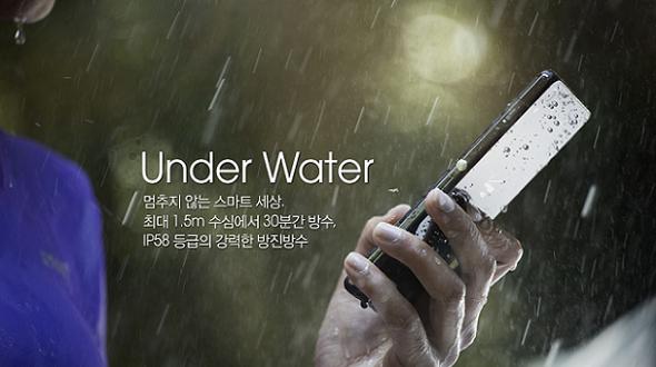 Underwater Z2 commercial