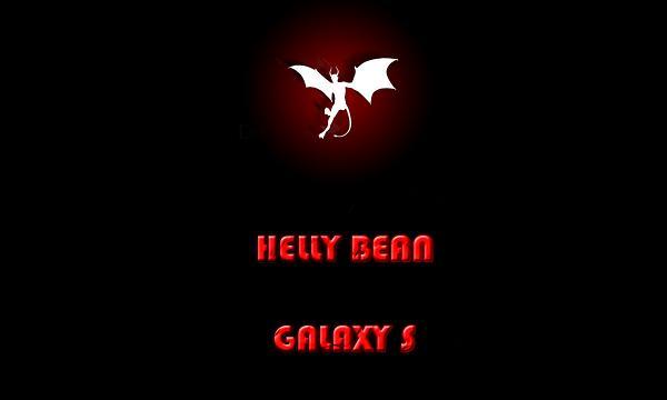 Helly Bean wings