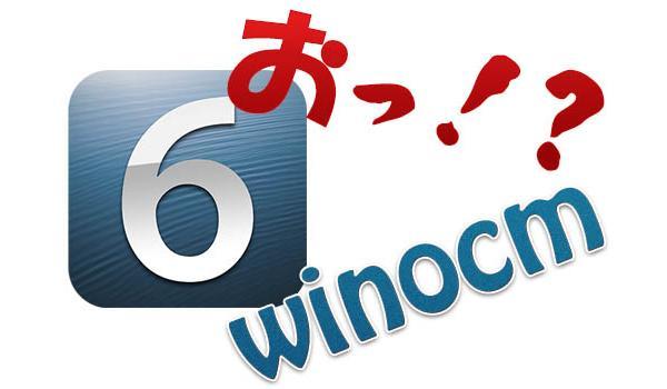 iOS 6 Winocm