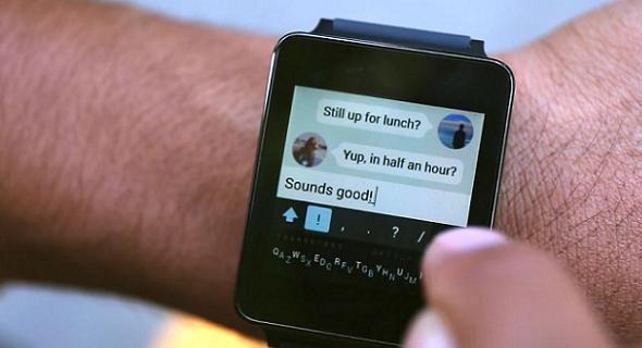 Minuum LG G Watch