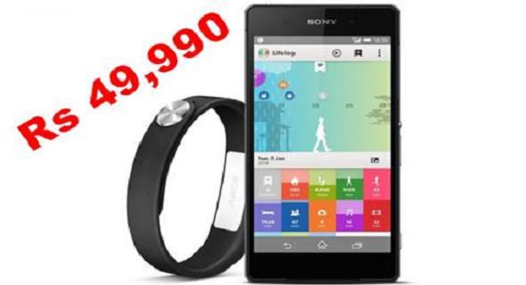 Xperia smartband