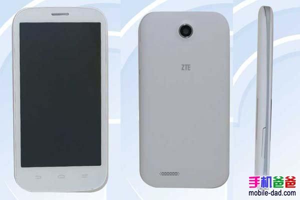 ZTE Q301C