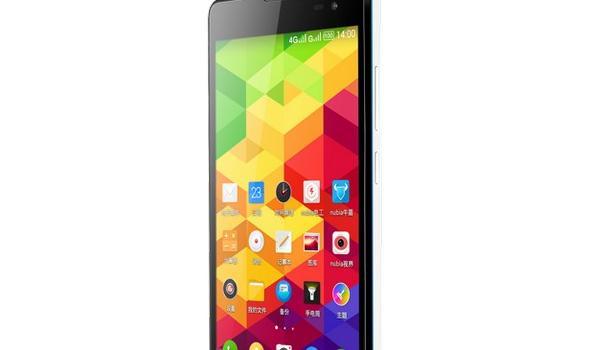 ZTE N958st V5 Max TD-LTE