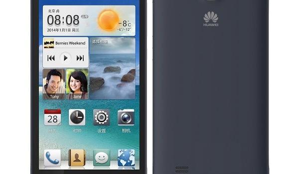How to Root Huawei C8816 | ConsumingTech