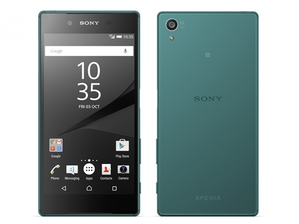 Recovery for the Xperia Z5 Compact