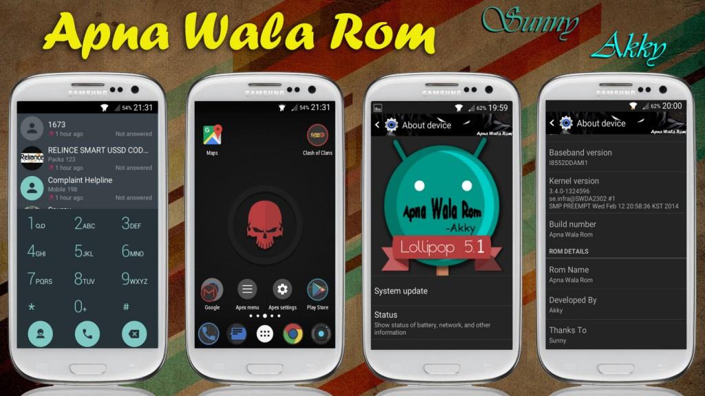 Apna-Wala-ROM