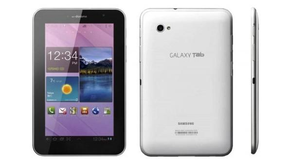 Samsung Galaxy Tab Plus