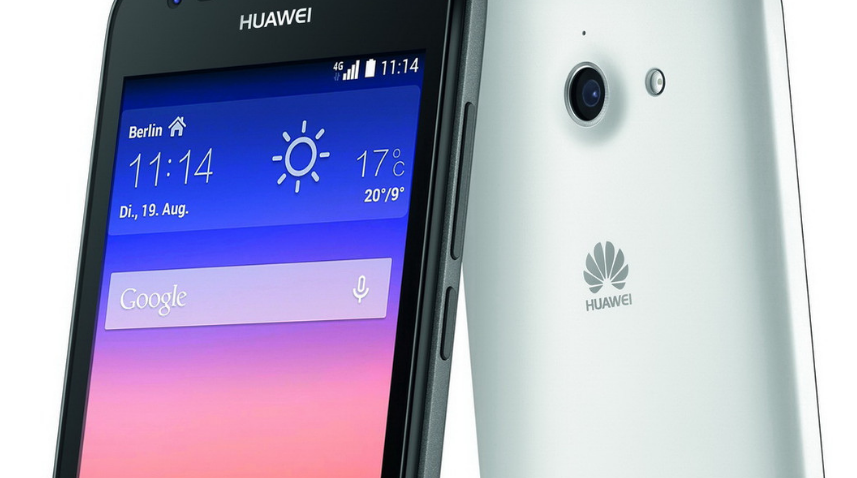 Install TWRP Recovery on Huawei Y550   ConsumingTech