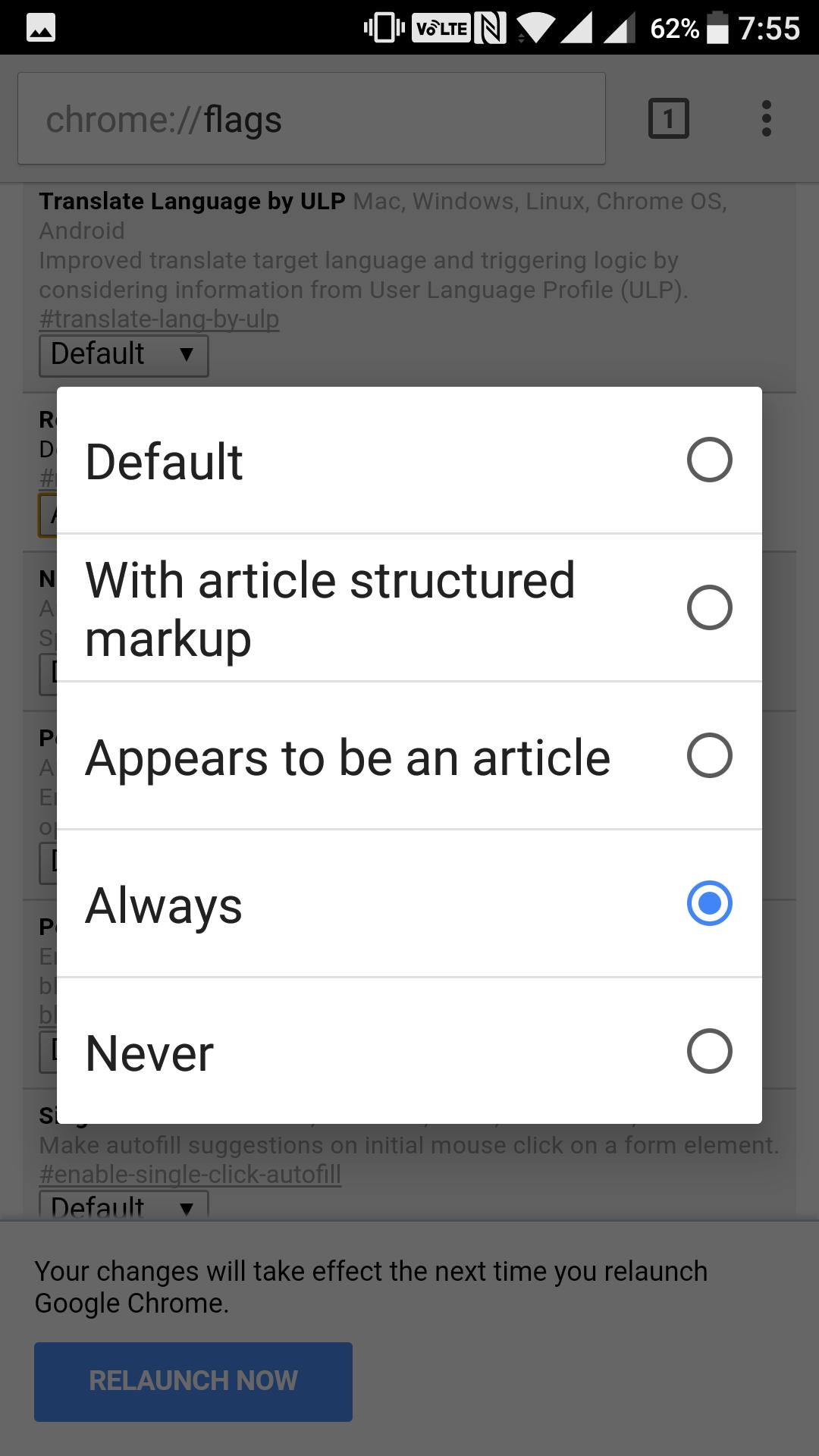 reader-mode-always