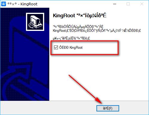 kingroot apk 5.1.1 download free full version
