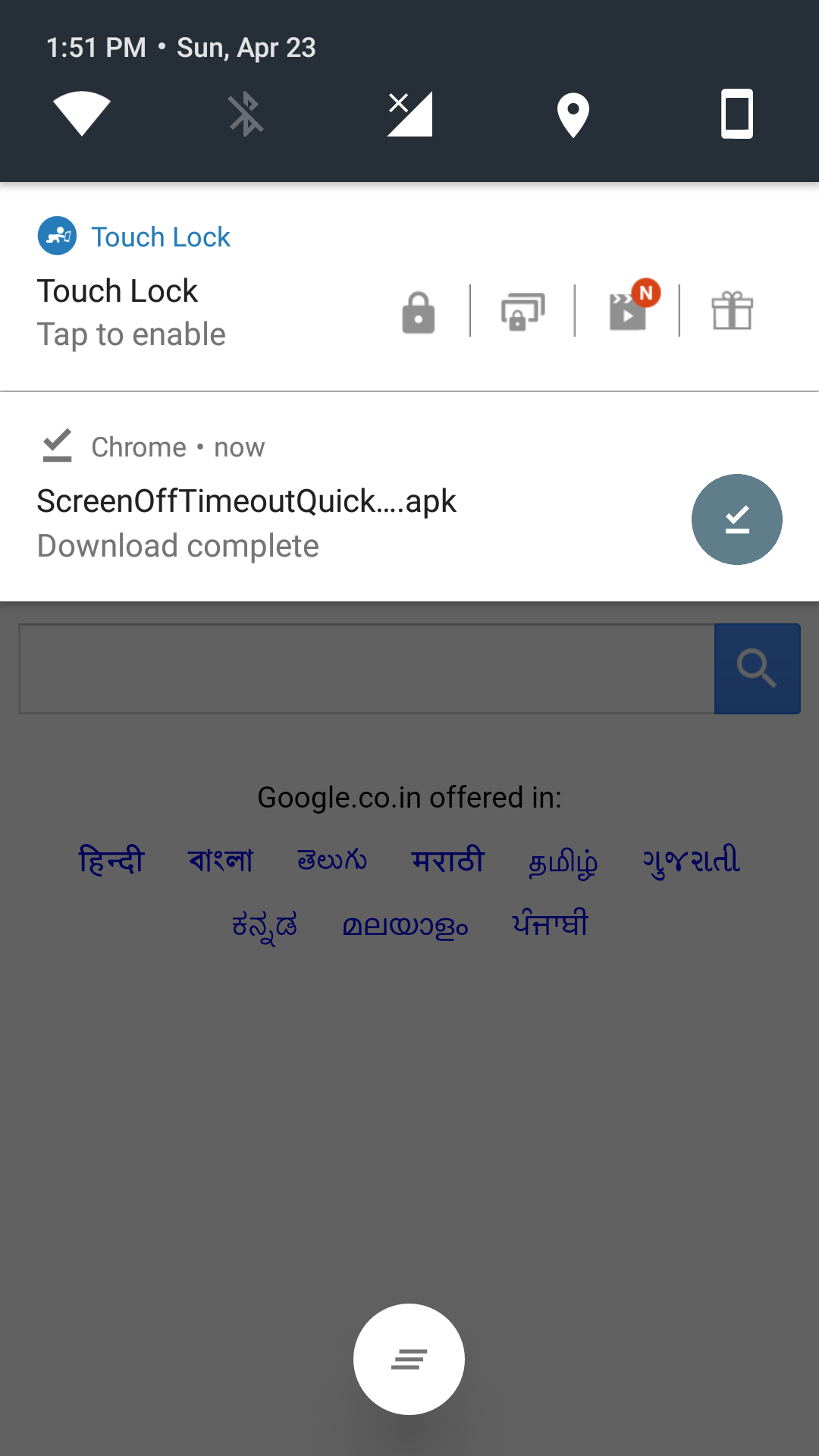 Add Screen Timeout Tile to Android Devices | ConsumingTech