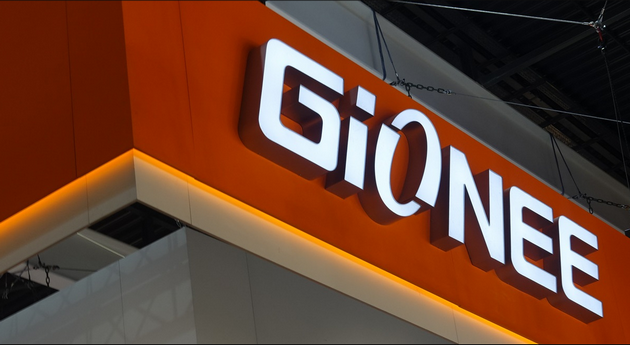 Download Gionee Firmware for All Models | ConsumingTech